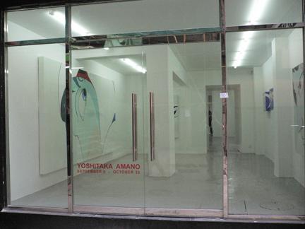 The Yoshitaka Amano exhibit