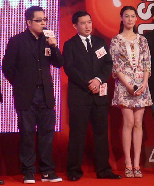 Director Pang Ho Cheung with Chapman and Isabella