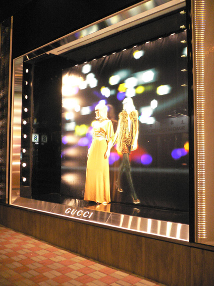 Gucci window display on Queens Road, Central