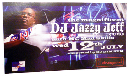 Jazzy Jeff in a B-Boy pose.