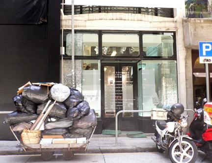 Entrance to Maison Margiela