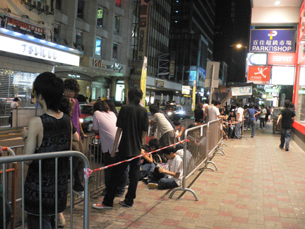 The line for people waiting to buy the shoe!