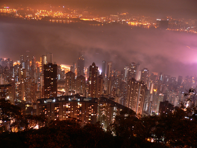 View towards Kowloon