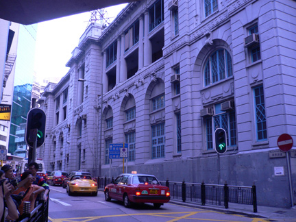 Hollywood Road police station
