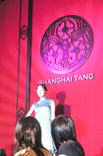My friend Caroline at the Shanghai Tang show