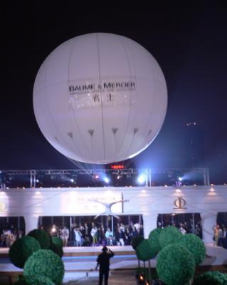 Helio-sphere arriving!