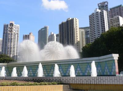 Fountain at the H.K. Botanical Garden
