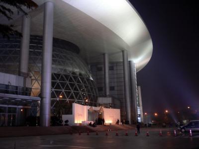 Massive building!