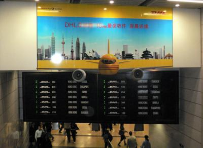 DHL flights on the departure board...