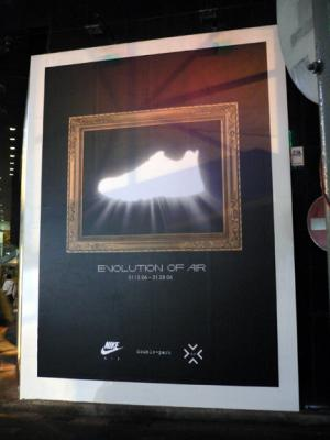 Nike Evolution of Air event T.S.T.