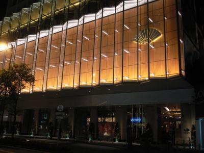 The Landmark Mandarin at night