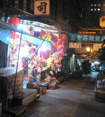 A shop in Central selling lanterns