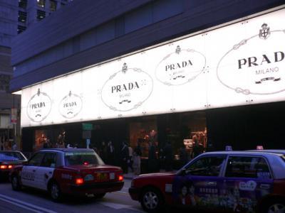 The Prada shop in Central
