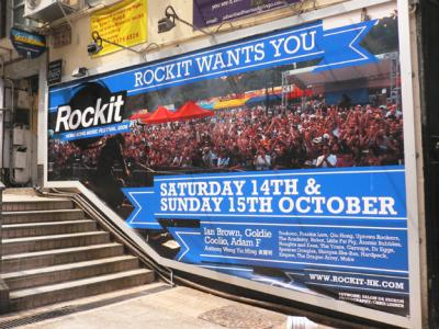 Advertisement for Rockit near the Mid-Levels escalator