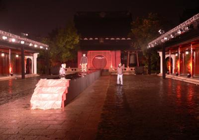 Runway in the temple courtyard
