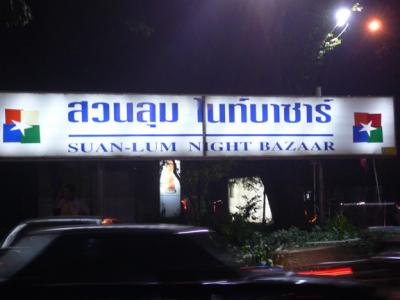 The Suan-Lum night market