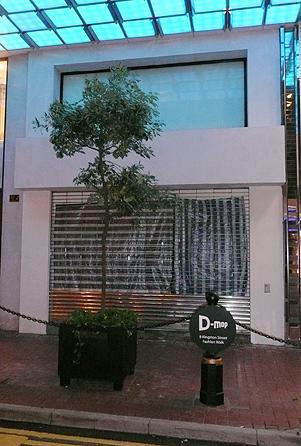 55_DSL_pop_up_store_Hong_Ko