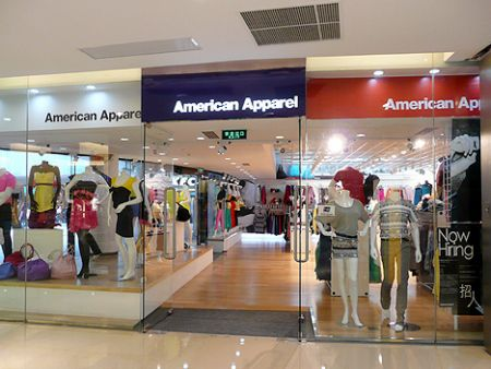 american apparel china shenzhen