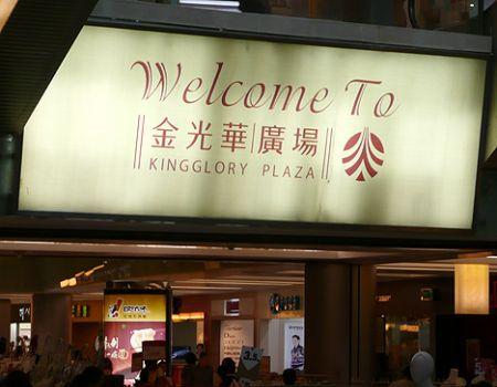 king glory plaza shenzhen