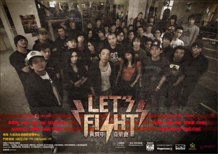 lmf band show hong kong hk