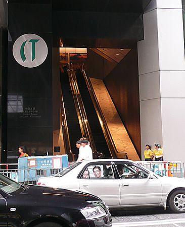 Central_Tower_Hong_Kong_HK
