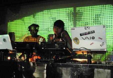 DJ Misty rabbit Mimi Xu