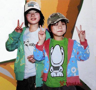 DJ_Sara_Ryusei_Japan_child