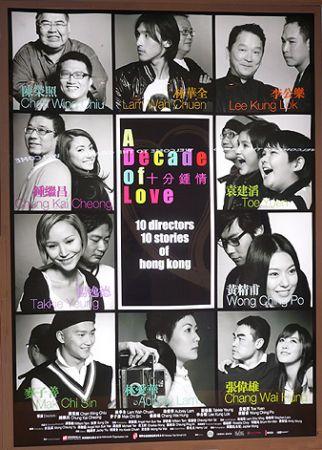 Decade_of_Love_Hong_Kong