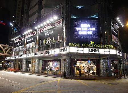 Delay_No_Mall_Hong_DNM