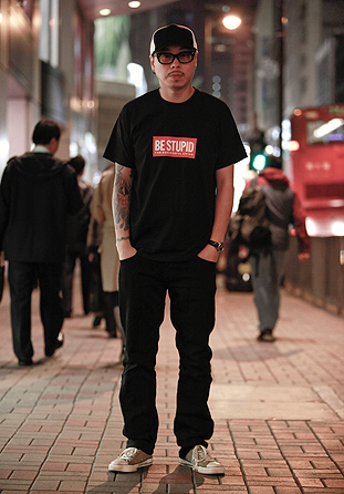 Diesel_Be_Stupid_Prodip_Hong_Kong