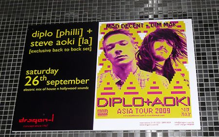 Diplo_Aoki_Hong_Kong_DJ