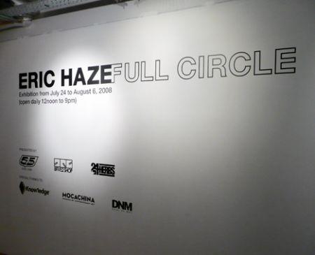 Eric_Haze_Diesel_55_DSL_shi