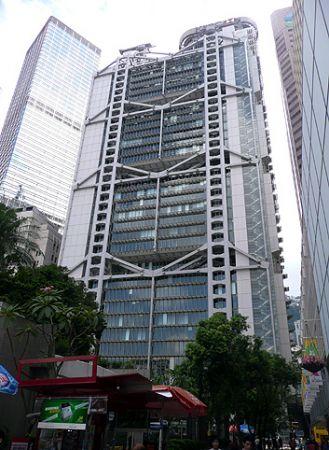 HSBC_Hong_Kong_headquarter