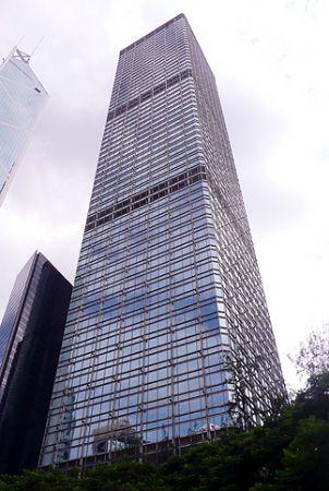 Hong_Cheung_Kong_Center_HK