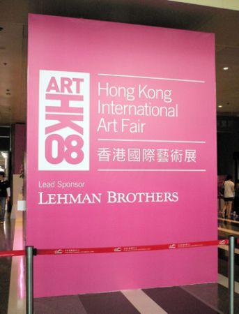 Hong_Kong_Art_Fair_09