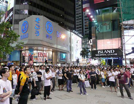 Hong_Kong_HK_China_Olympics