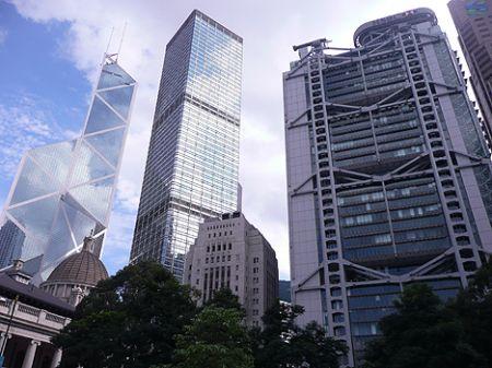 Hong_Kong_HSBC_bank