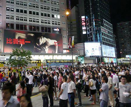 Hong_Kong_Olympics_HK_China