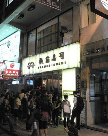 Hong_Kong_street_wear_store