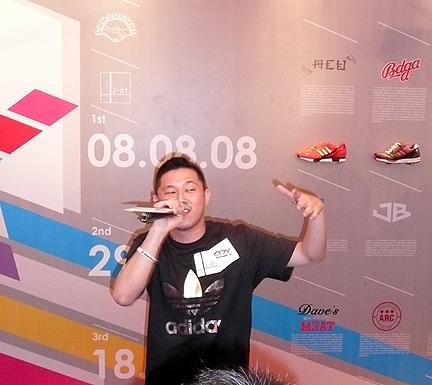 Jin_MC_Chinese_Hong_Kong