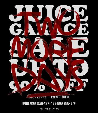 Juice_Hong_Kong_CLOT_store