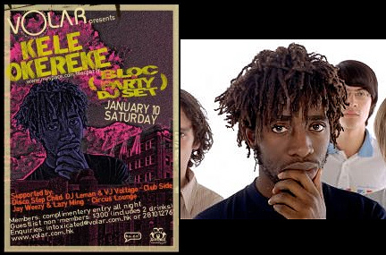 Kele_Okereke_Bloc_Party_DJ