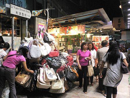 Li_Yuen_Street_Hong_Kong_1