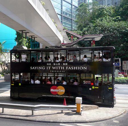 Mastercard_fashion_Hong_Kon