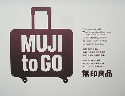 Muji_to_go_store_Hong_K