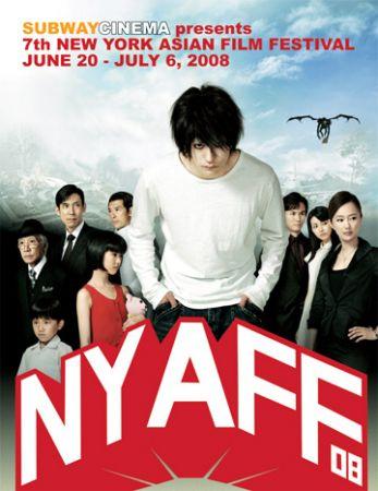 NY_Asian_Film_Fest