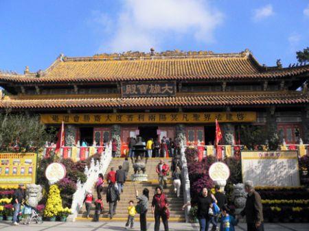 Nnong ping monastery hong kong hk lantau island