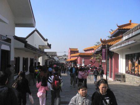 nnong ping village lantau island hk