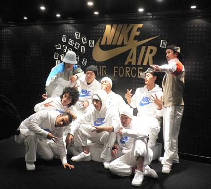 Nike hong kong hk air force 1 sneaker