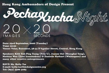 Pecha_Kucha_Hong_Kong_HK